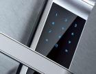 耶鲁电子锁加盟 五金机电 投资金额 10-20万元