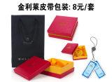 礼品包装专区金莉莱皮带/钱包包装8元/套2000套起可以定做