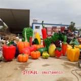 雕塑-蔬菜雕塑制造厂