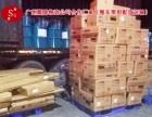 番禺市桥搬家公司/空调冰箱/洗衣机/电视机