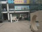 《济南商铺》急 长清大学城商业街盈利广告图文店转让