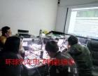 郑州金水区专业培训修锁配汽车电子钥匙