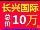 昌都中心 商业街卖场 10平米