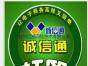 台州专业设计制作天猫 淘宝产品详情页