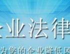 东莞商标申请 国内外商标申请转让变更 专利申请