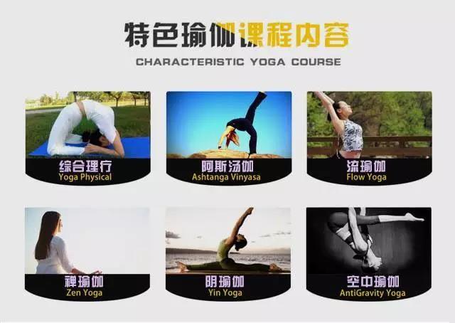 香港体协瑜伽学院 全国好的瑜伽教练培训基地