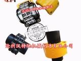 链轮联轴器 KC型链条联轴器罩壳 滚子链联轴器 齿轮联轴器