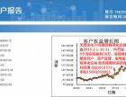 乐山期货开户无招量化系统指导交易,股指0.24%%商品加1毛