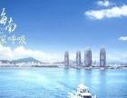 梅州旅游-青之旅-海南休闲双飞5天游