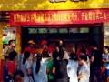 五谷杂粮包子早餐店加盟35800开店