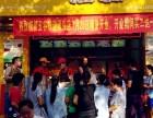 五谷杂粮包子加盟早餐加盟店加盟如何加盟35800火爆开业