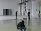 专业开荒保洁、洗地毯、擦玻璃、石材翻新结晶、洗地面