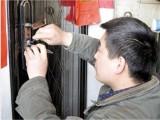 开锁/换锁/修锁免费上门换超B级蛇形锁芯C级锁芯