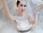 薇拉造型郑州婚庆 私人定制新娘跟妆,婚纱定制租赁