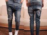 绚色牛仔裤2014秋冬季新款小脚牛仔吊裆女式牛仔裤韩版显瘦哈伦裤