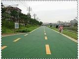 无锡彩色沥青路面美化成为美景无锡彩色沥青生产基地