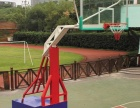 室内室外标准成人篮球架
