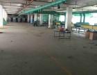 同安西柯环东海域美溪道思明工业园1楼1150平出租