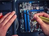 重庆电脑维修 全市快速上门修电脑 装机装系统等
