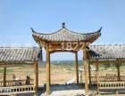 重庆遂宁防腐木长廊施工厂家 遂宁大英蓬溪船山景观亭廊修建价格