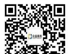 山东众益400元网上申请商标专利~因为专业所以可靠