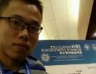南华大学临床药学生,专业第一名。四年家教经验