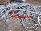 保定废电缆废电缆废电缆废铜废铜废铜回收