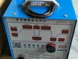 铝焊机 中山便携式铝焊机