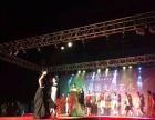 珠海活动策划公司 舞台搭建年会晚会 开业庆典发布会