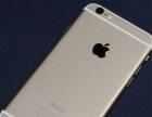 全新苹果6国行 64g金色