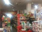 盈利中200平方米超市转让..