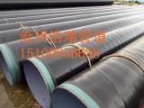 大口径3PE防腐钢管