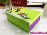 上海樱美高档粽子包装盒设计制作厂家 设计生产两不误!