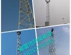 眉山铁塔电视塔避雷塔通讯塔除锈刷油漆