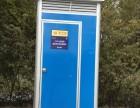 蠡口活动厕所移动洗手间简易厕所租赁