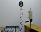 专业甲醛检测 进口数字检测仪检测甲醛、苯、氨等
