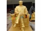 大型毛主席雕塑铸铜雕塑名人伟人雕塑肖像半身像挥手像加工定制