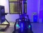 各类虚拟VR系列产品厂家出租厂家租赁可代理