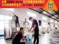 车用尿素设备被哪里买,潍坊金美途设备赠礼包