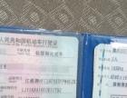 江淮厢式货车,9成新,刚跑7000多公里