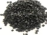 东莞十年大厂家黑白PP聚丙烯塑料颗粒PP再生塑料颗粒高流动