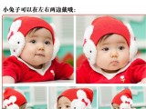 婴儿童韩版小兔子护耳帽 宝宝帽 卡通大兔帽子,秋冬新款特价1689
