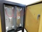 桂林全州县油烟净化器、永福县油烟净化器