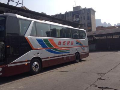 温州到潍坊豪华卧铺巴士新时刻表15825669926