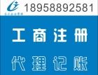 温州产品品牌商标注册 浙江省商标申请苍南专利申请