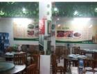 美食街餐厅饭店火锅小龙虾转让A