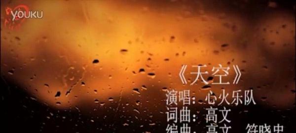 三亚【心火乐队】专业小提琴,古筝,钢琴,乐队演出