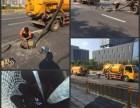 北京丰台区北大地 马桶疏通 联系电话是什么?