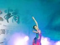 杭州下沙国子家缘专业古典舞培训