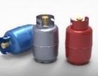 全市配送液化气丙烷2/5/15钢瓶-随叫随到